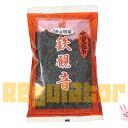 【半発酵茶】 鉄観音茶 200g