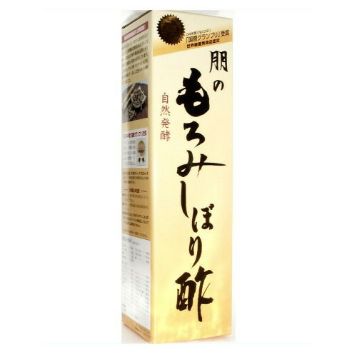 Tomoko mash pinch vinegar * translation and ( not and ), 50% off