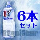 【7周年記念・特売】海の深層水 天海の水 (硬度1000) 2L×6本セット ※2セット購入で送料無料