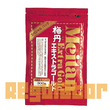 300 g of 梅丹 extra gold refillable special pack ※