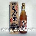 【天然発酵クエン酸飲料】 琉球産 黒麹 もろみ酢(無糖) 720ml