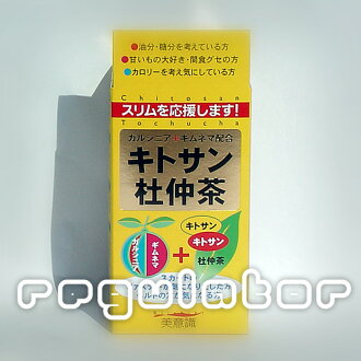 Chitosan du Zhong tea