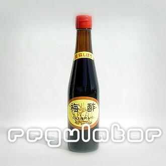 紅梅子醋 (羅勒捏)