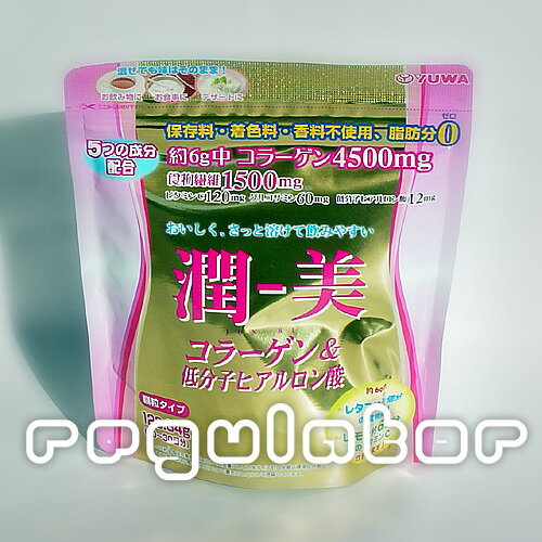 Hiromi collagen & low molecular hyaluronic acid * translation and ( not and )