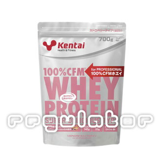 (New life support sale) ( 37% ) with 100 %CFM whey protein スーパーデリシャス strawberry flavored 700 g