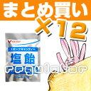 (まとめ買い)【Kentai】スポーツキャンディー 塩飴 ×12【ケンタイ・健康...