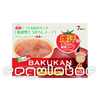 Huge sweat pepper rice noodle soup chili tomato taste * translation and ( not and ) have shelf life expiration date one month or more, 60% off