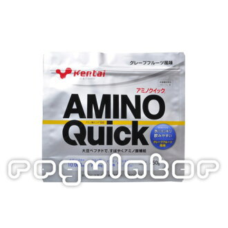 (New life support sale) ( 32% ) with amino quick Grapefruit flavor