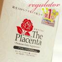 【純度100%プラセンタ】The Placenta ザ・プラセンタ ソフトカプセル <3カプセル×30包>
