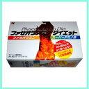 白インゲン豆抽出成分配合!【4周年記念】 ファセオラアミノダイエット