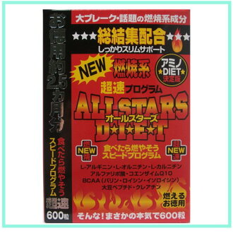 Allstars diet * translation and ( not and ), 89% off
