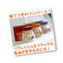 [attention item / Shinnyu load] (horse oil ) 75 ml of entering  fragrance (musk vanilla gardenia)