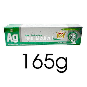 NEO G − 1 シルバートゥースペースト 165 g * with toothbrush