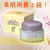 ( Horse oil baryu ) somber y No.7