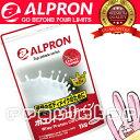【ALPRON】アルプロン WPCホエイプロテイン ストロベリー味 1kg