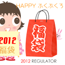 [2012 Happy lucky bags 6] is a dried fruit lucky bag 7D gong Inman go & fruiterer a lot