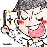 【99/ツイデガイ】(日本製)磨きやすい歯ブラシ ※各種あります。