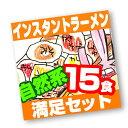 ★期間限定★増量中【まとめ買い/健食系イ...