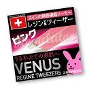 【日本国内正規販売】(スイス製)レジン ヴィーナス コスメティック ツィーザー ピン
