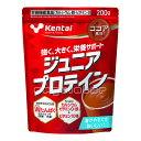 (まとめ買い)【Kentai】 ジュニアプロテイン ココア風味 200g×12 【ケンタイ・健康体力研究所】
