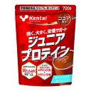 【Kentai】 ジュニアプロテイン ココア風味 700g 【ケンタイ・健康体力研究所】
