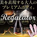 【アウトレット/数量限定】賞味期限2018年9月 Veggie