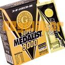 【マラソンLOVE】(送料無料)スーパーメダリスト 9000 顆粒 500ml用 11g×8袋