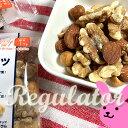 ショッピングビタミン dhc 直販 【年中無休のナッツ祭り】(送料込)一週間分のロカボナッツ 30g×7日分(食塩・油不使用)※クルミ・アーモンド・ヘーゼルナッツを黄金比率で配合、オメガ3脂肪酸、食物繊維にビタミンE