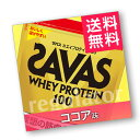 ●運動後/就寝前/朝食/牛乳・水に溶かして飲む ●美味しくて飲みやすい、定番の「ココア味」 《送料無料》ホエイプロテイン100【ココア味】約50食分(1050g) 理想の筋肉づくり、筋肉維持をめざす方へ プロテイン選びに迷ったらコレ! プロテインの決定版「ザバス ホエイプロテイン」がリニューアルして登場です。 ・ホエイプロテインを100%使用 ザバスのホエイプロテイン100は、体内への吸収の良く利用効率が高い「ホエイプロテイン」を100%使用しています。 ・7種のビタミンB群とビタミンCを配合 運動時に失われるビタミンB群とビタミンCが配合することで、プロテインの摂取だけでなく、日々のトレーニングと筋肉づくりを効率よく続けられるよう設計されています。 ・水でも牛乳でも溶けやすい美味しいココア味 リニューアルによって、より美味しく、より溶けやすいプロテインとなりました。 ザバス ホエイプロテイン100/SAVAS WHEY PROTEIN 100 ココア 約50食分 1050g 名称 プロテインパウダー(粉末たんぱく飲料) 内容量 1050g 原材料 乳清たんぱく、ココアパウダー、デキストリン、植物油脂、食塩、乳化剤(大豆を含む)、V.C、香料、増粘剤(プルラン)、甘味料(スクラロース、アセスルファムK)、ナイアシン、V.B2、V.B1、V.B6、パントテン酸Ca、葉酸、V.B12 栄養成分 1食分(21g)あたり エネルギー 83kcal、たんぱく質 15.0g、脂質 1.3g、炭水化物 2.7g、ナトリウム 100mg、ビタミンB1 0.87mg、ビタミンB2 0.93mg、ナイアシン 6.3mg、ビタミンB6 0.64mg、葉酸 84〜220μg、ビタミンB12 0.8〜3.1μg、パントテン酸 0.62mg、ビタミンC 88mg ※たんぱく含量(製品無水物当たり) 75% お召し上がり方 牛乳または水200〜300mlに付属のスプーン3杯(約21g)を溶かしてお召し上がりください。 ※スプーン1杯の目安はすりきりより少なめです。 ※摂取タイミングは「運動後」「就寝前」「朝食時」です。 ※量はお好みに応じて調整してください。 保存方法 高温多湿の場所を避けて保存してください。 メーカー (株)明治 区分 健康食品・ダイエット/スポーツ補助食品(プロテイン) 広告文責 株式会社タモン 026-247-8151