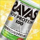《まとめ買い/ケース販売》【SAVAS】(送料無料)ザバス ソイプロテイン100 ココア味 (約15食分 315g)×10 大豆プロテイン 植物性プロテイン zavas
