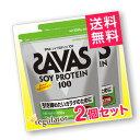 《2個セット》【SAVAS】(送料無料)ザバス ソイプロテイン100 ココア味 (約50食分 1050g) 大豆プロテイン 植物性プロテイン zavas