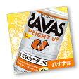 【SAVAS】ザバス ウェイトアップ バナナ味 (約20食分 420g) zavas