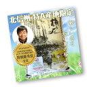 【特Aランク/特別栽培米】【平成28年度米】北信州 野沢温泉...