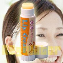 【日本創健】馬油リップクリーム4g