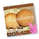 【年中無休のナッツ祭り】【ケース販売】(送料無料)