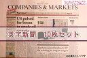 (品薄)【英字新聞】■10枚■本物!未使用品!紙色:サーモンピンク色 ラッピングペーパープレゼント包装紙緩衝材デコパージュ英字新聞雑貨屋さんやお花屋さんでも大活躍…♪英語海外新聞 542mm×815mm