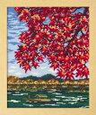 【お取寄せ品】【ゆうパケット送料無料】【刺繍キット】クロスステッチ刺しゅうで楽しむ素敵なデザイン♪四季を彩る日本の名所シリーズ「紅葉の嵐山」オリムパス製(額は別売)/上級者向