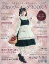 ハンドメイド雑誌/4897185