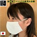 肌に優しいコットンマスク S 夏用 涼しい 布 3D 赤ちゃんにも使える生地で作った立体マスク 日本製 花粉80%以上カット カケンテストセ..
