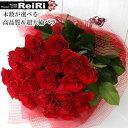 バラの花束 100本以上もOK!本数が選べます 高品質で超大輪の深紅の薔薇の花束 誕生日プレゼント ...