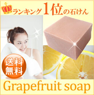 Super rich lather with a much clearer skin! Persimmon in anti odor Xmas! Nature of SOAP 80 g for fs3gm
