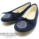 HAIKON HADA/アイコンアダ スペイン製ウールボアバレエシューズ LUNA LAZO ネイビー