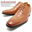 SARABANDE/サラバンド 7751 日本製本革ビジネスシューズ ウィングチップ ライトブラウンレザー内羽/メダリオン/革靴/ドレス/仕事用/メンズ/大きいサイズ対応 28.0cmまで/キングサイズ/5%OFFセール