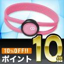 コラントッテ ブーストアップ ピンク【ポイント10倍/正規品】