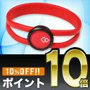コラントッテ ブーストアップ レッド【ポイント10倍/正規品】