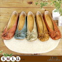 ◆SALE!マーレマーレ パンプス ◆まるでお菓子のギフトみたい!リボン結びラウンドトゥフラットパンプス 日本製 合皮 ぺたんこ やわらか 軽量 ママ 靴 20代 30代 40代 50代:maRe maRe