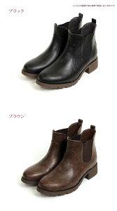 アンティーク合皮サイドゴアショートブーツサイドゴアブーツレディースウェスタンステッチ低反発インソールママ靴20代30代40代50代ファッション:maRemaRe2014AWnew[マーレマーレ2014秋冬新作]