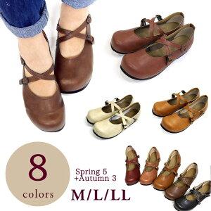 【人気商品】ストラップ 靴 厚さ7mm!ふわふわインソールのぽっこりクロスベルトパンプス 日本製 MN62318 冷え取り 冷えとり ぺたんこ らくちん ふかふか ママ 靴 20代 30代 40代 50代 ファッション マーレマーレ:maRe maRe 旅行 歩きやすい靴