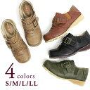 マーレマーレ 靴 ◆ホッと安心する履き心地♪編込みベルトのかかとが踏める2WAYくしゅくしゅサボシューズ コンフォートシューズ サボシ…