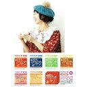 艺人名: Ra行 - こどもじゃず ROCO 童謡Cover Album SERIES 1~6 クリスマス ギフト